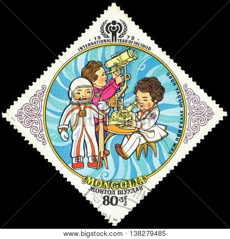 MONGOLIA - CIRCA 1979: a post stamp printed in MONGOLIA shows playing children the series