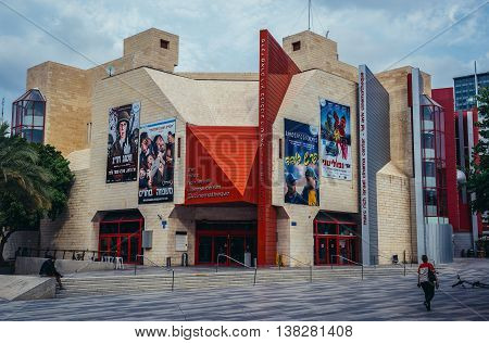 Tel Aviv Israel - October 19 2015. Building of Cinematheque and Movie Archive called Tel Aviv Cinematheque or Doron Cinema center