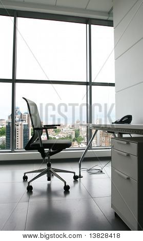 Chair in office