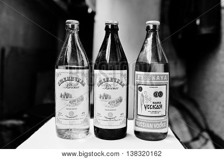 Kyznetsovsk, Ukraine - July 09, 2016: Bottles Of Old Ussr Vodka. Pshenychnaya Vodka Made On 1987