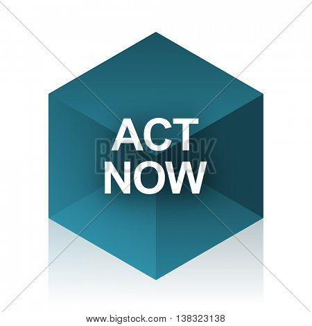 act now blue cube icon, modern design web element