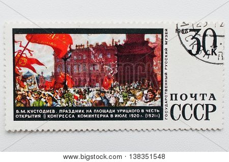 Uzhgorod, Ukraine - Circa May, 2016: Postage Stamp Printed In Ussr Showing  Picture From State Russi