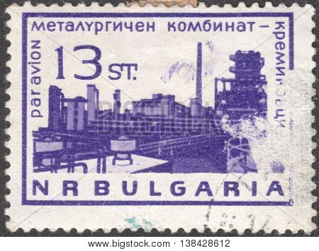 MOSCOW RUSSIA - JANUARY 2015: a post stamp printed in BULGARIA shows a metallurgical plant the series
