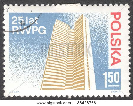 MOSCOW RUSSIA - CIRCA JANUARY 2016: a post stamp printed in POLAND devoted to the 25th Anniversary of Communist Block Council of Mutual Economic Assistance circa 1974