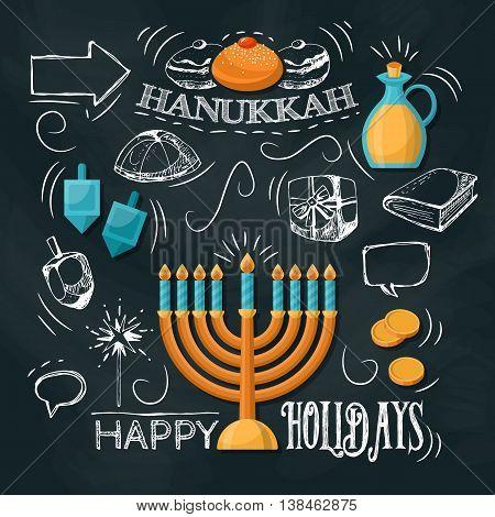 Hanukkah holiday flat elements on chalkboard background. Vector illustration