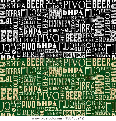 Beer Text - seamless pattern in diferent colors