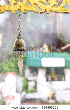 Bell ancient on the way of the Golden mount temple in Bangkok Thailand. Selective focus on the bell.