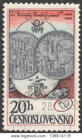 MOSCOW RUSSIA - CIRCA FEBRUARY 2016: a post stamp printed in CZECHOSLOVAKIA shows a contemporary coin the series