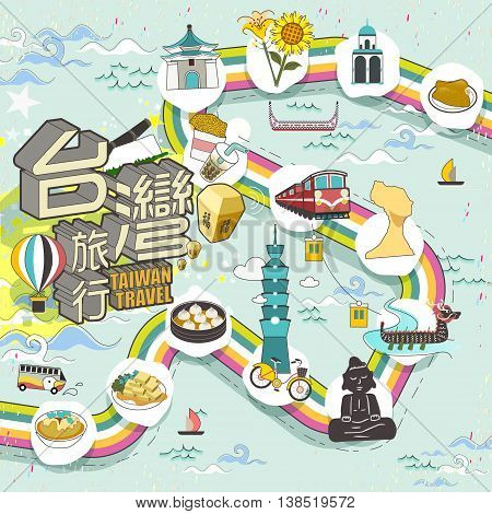 Lovely Taiwan Travel Poster