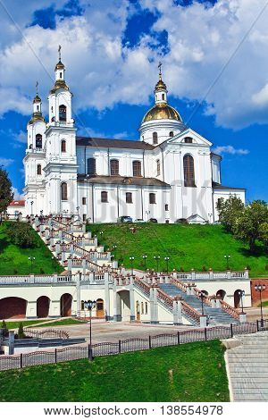 Russian Orthodox Assumption Cathedral in Vitebsk, Belarus. Church Vilno Baroque architectural style.