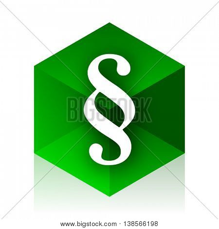paragraph cube icon, green modern design web element