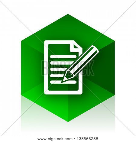 subscribe cube icon, green modern design web element