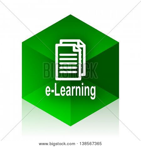 learning cube icon, green modern design web element