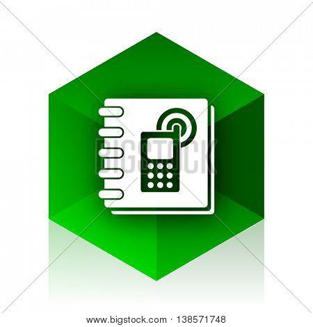 phonebook cube icon, green modern design web element