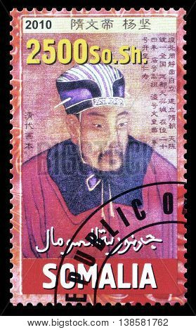 SOMALIA - CIRCA 2010 : Cancelled postage stamp printed by Somalia, that shows emperor of ancient China.