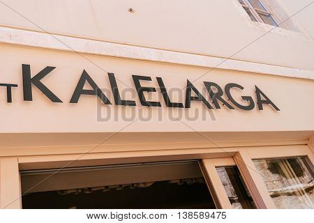 Zadar, Croatia - July 28, 2015: Famous Kalelarga Street Sign In The Old Part Of Town During The Summ