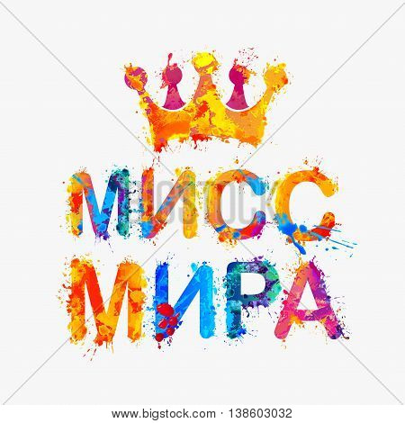Miss world. Vector inscription on Russian language