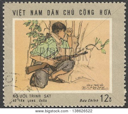 MOSCOW RUSSIA - CIRCA FEBRUARY 2016: a post stamp printed in the NORTH VIETNAM the series