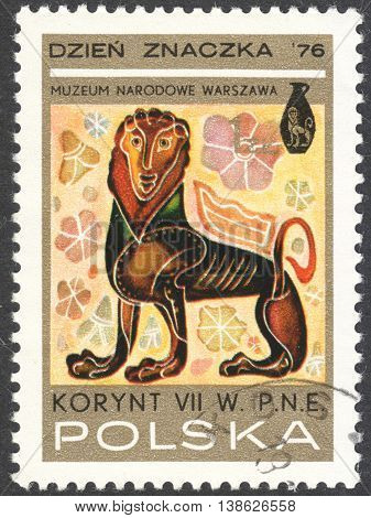 MOSCOW RUSSIA - CIRCA FEBRUARY 2016: a post stamp printed in POLAND shows an image of Sphinx the series