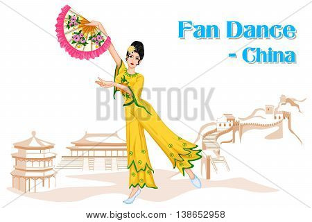 Vector design of Chinese Woman performing Fan dance of China