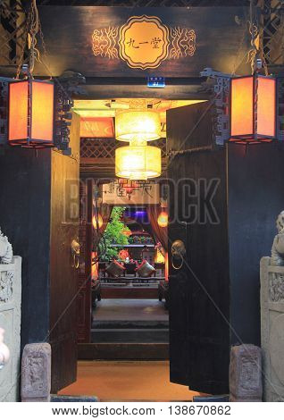 Entrance Of Traditional Chinese Cafe In Chengdu