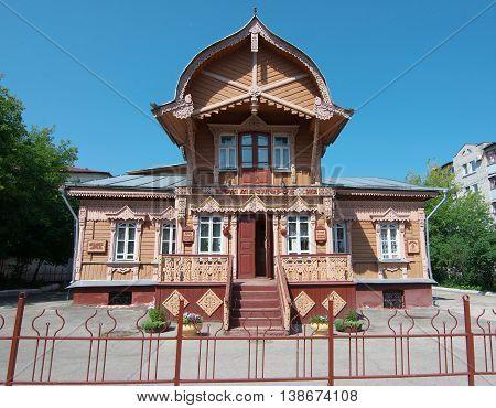 Kaluga, Russia - July 12, 2014, Facade club-museum