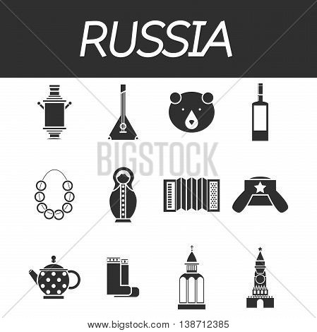 Travel to Russia. Set of icons of Russian architecture, food, costumes, traditional symbols, music, musical instruments, dolls, tea. Russian people. Collection of illustration to guide