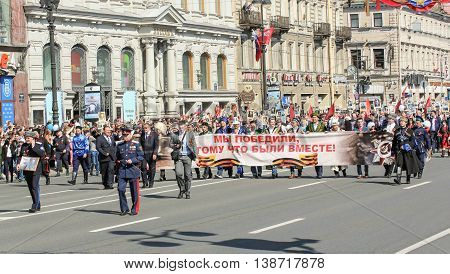 St. Petersburg, Russia - 9 May, People with patriotic poster, 9 May, 2016. Memory Action