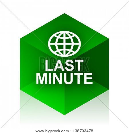 last minute cube icon, green modern design web element