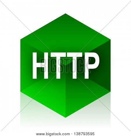 http cube icon, green modern design web element