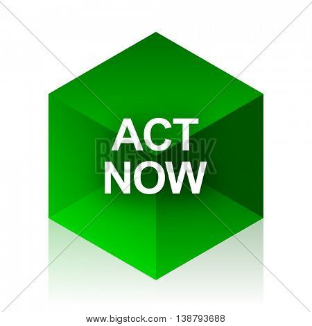 act now cube icon, green modern design web element
