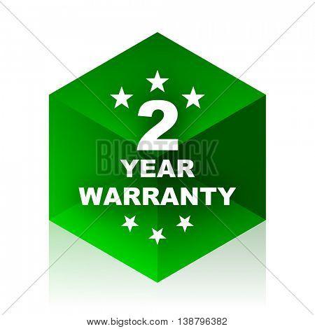 warranty guarantee 2 year cube icon, green modern design web element