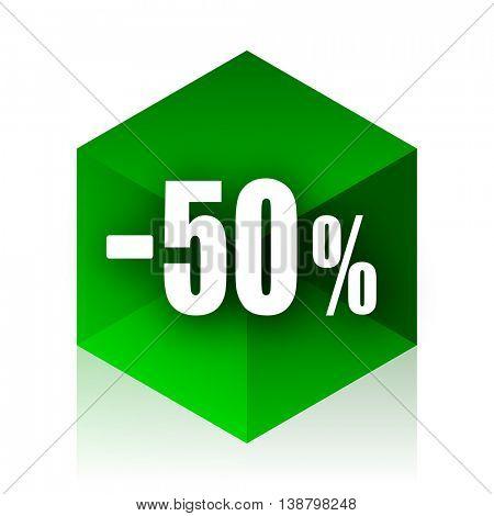 50 percent sale retail cube icon, green modern design web element