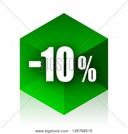 10 percent sale retail cube icon, green modern design web element
