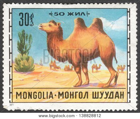 MOSCOW, RUSSIA - JANUARY, 2016: a post stamp printed in MONGOLIA shows a camel, the series