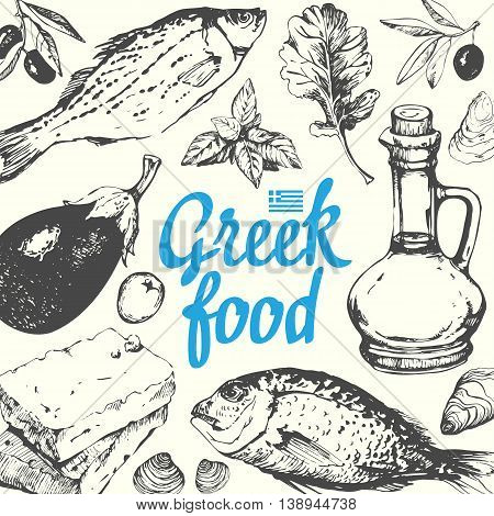 Background with greek food. Menu pattern. Vector illustration with fish, olive oil, cheese and vegetables. Sketch design. Mediterranean traditional products in sketch style. Greek homemade traditional food on white background.