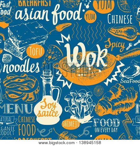Seamless background with asian street food. Menu pattern.Asian street food. Vector Illustration with funny food lettering and labels on black background. Decorative elements for your packing design.