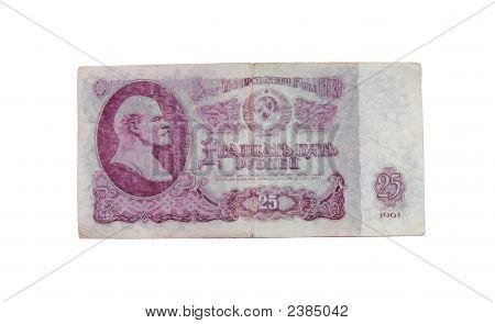 das alte russische Geld.