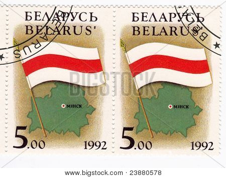 postage stamp of belarus