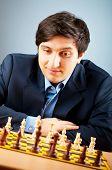 Постер, плакат: ФИДЕ Гранд Мастер Вугар Гашимов мир ранга 12 из Азербайджана