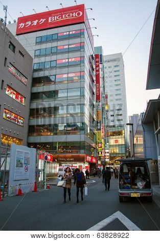 Tokyo - Nov 21: Akihabara District November 21, 2013 In Tokyo, Japan