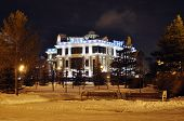 foto of winter palace  - Wedding palace at winter night - JPG
