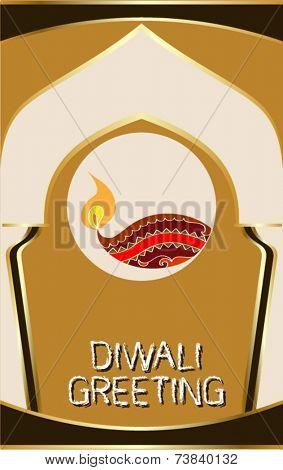 Diwali : Festival of Lights