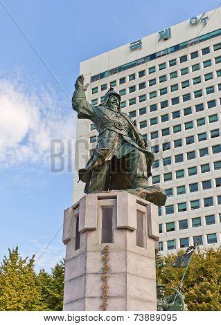 Memorial Of Korean Admiral Jeong Bal In Busan, Korea