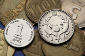 stock photo of shekel  - Coins of Israel - JPG