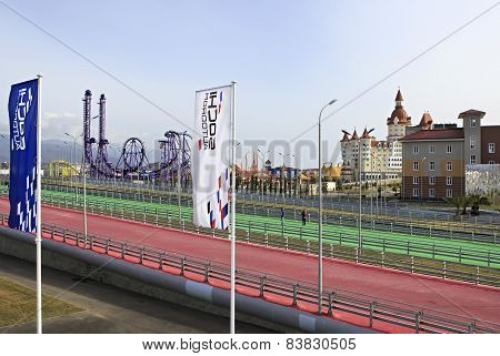Sochi Park - theme park and Bogatyr Hotel