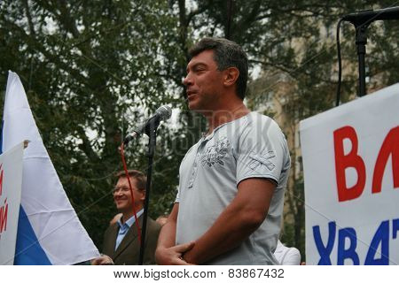 Opposition Leader Boris Nemtsov Speaks At A Rally On The Anniversary Of The Events Of 1991 At The Ti