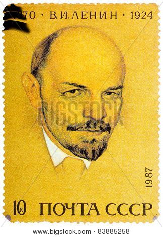 Stamp printed in Russia shows portrait of Vladimir Ilyich Lenin,