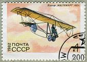 image of glider  - a stamp printed in the Ussr shows Mastjahart Glider 1923 circa 1982 - JPG