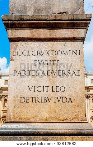 Vatican Obelisk Base Detail With Latin Inscription